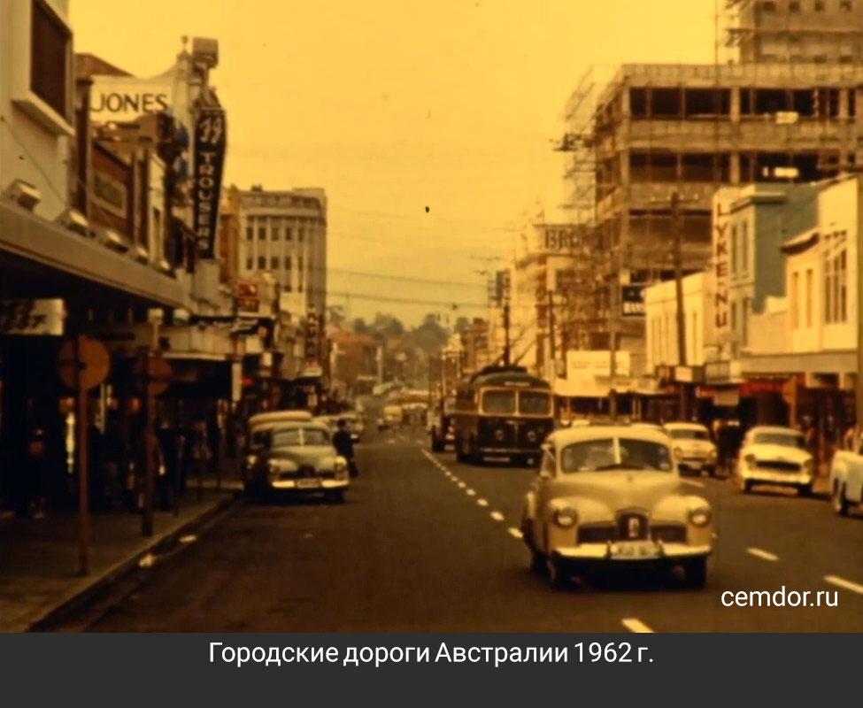 Городские улицы, дороги Австралии 1962 г.