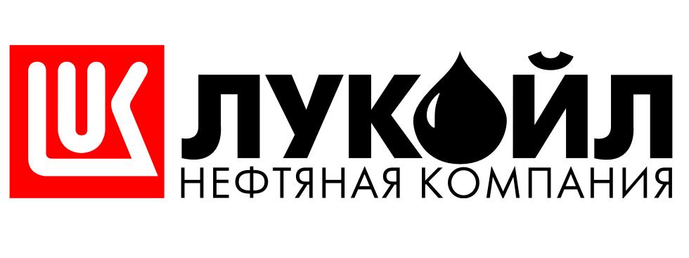 Национальные ресурсы строительство дорог. ЛУКОЙЛ